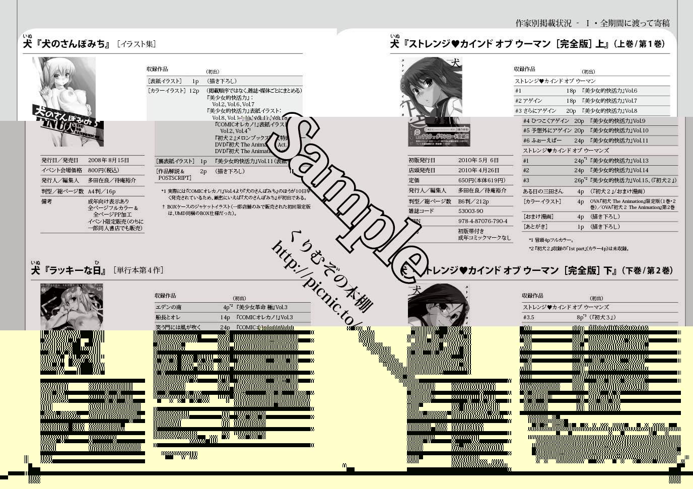 sample8.jpg